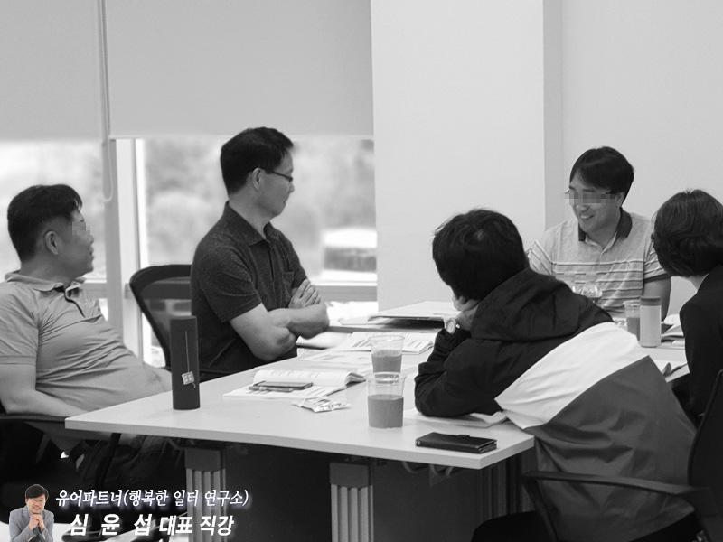 강의사진2-2(신세대-보건복지.jpg