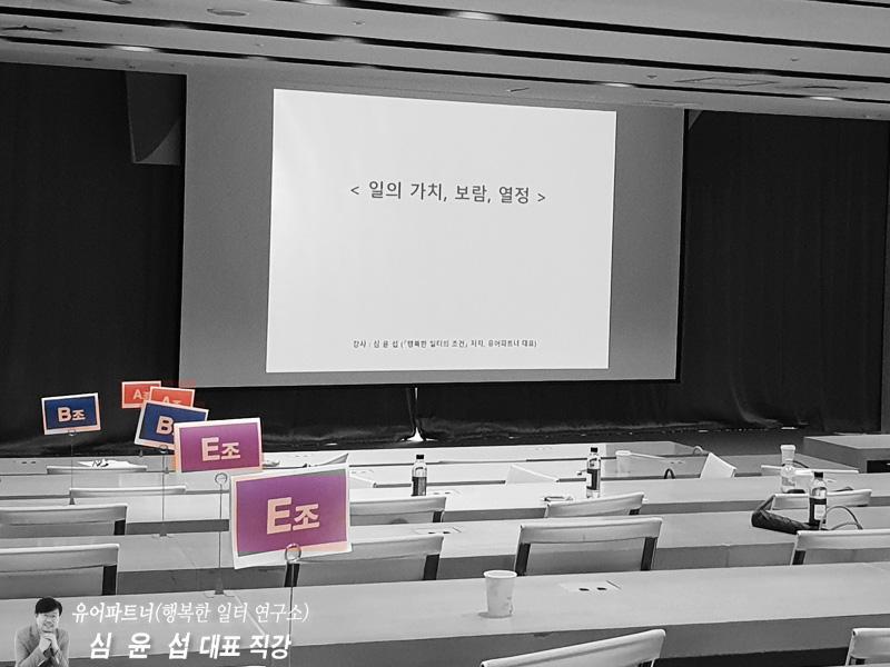 보람-열정3-3(SK이노2018).jpg