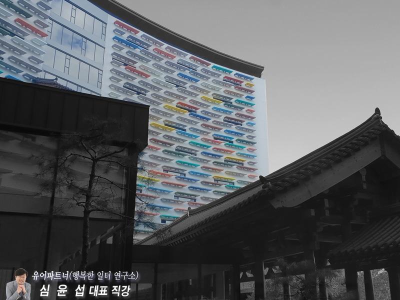 소통-밀레니얼세대2-2(신협).jpg